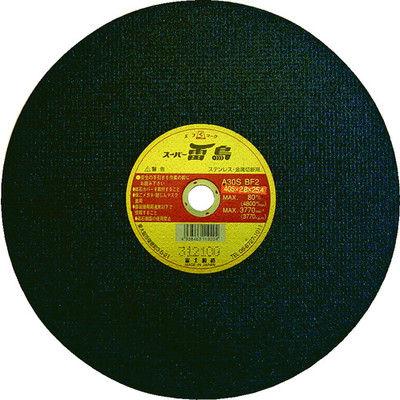 富士製砥 切断砥石スーパー雷鳥305X2.6X25.4 R305 1セット(10枚) 393-6546 (直送品)