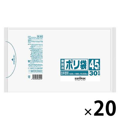 業務用ポリ袋 白半透明厚口 45L 1箱