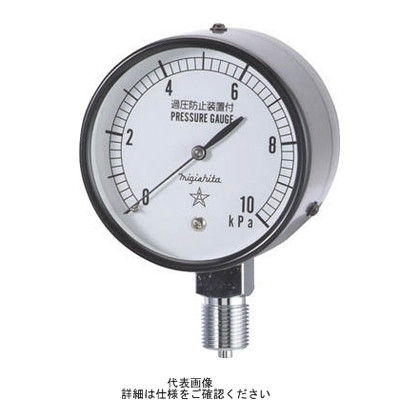 右下精器製造 微圧計 CA311-211-30KP 1個 308-4396 (直送品)
