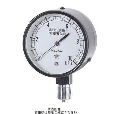 右下精器製造 微圧計 CA311-211-15KP 1個 308-4361 (直送品)