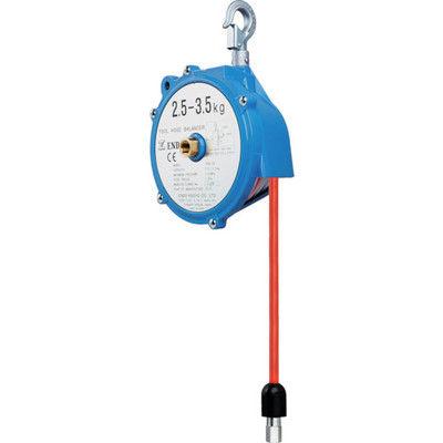 遠藤工業 ツールホースバランサー THB-35 2.5~3.5Kg 1.3m THB-35 1個 169-4642 (直送品)
