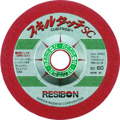 日本レヂボン スキルタッチscSsc 100×3×15 36 SSC1003-36 1セット(25枚) 322-4996 (直送品)