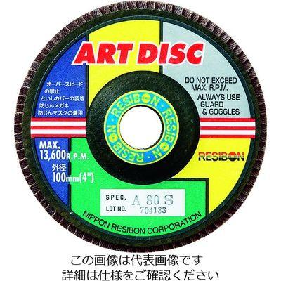 日本レヂボン レヂボン アートディスクAD 100×15 A60S AD100A60 1セット(10枚入) 297ー7923 (直送品)