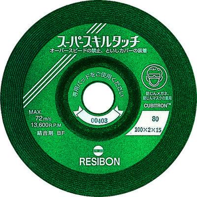 日本レヂボン レヂボン スーパースキルタッチSS 100×2×15 36 SS100236 1セット(25枚入) 322ー4953 (直送品)