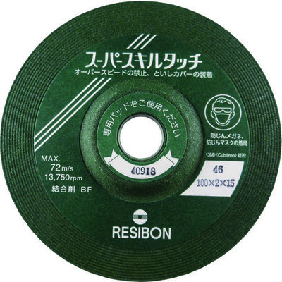 日本レヂボン レヂボン スーパースキルタッチSS 100×2×15 46 SS100246 1セット(25枚入) 322ー4961 (直送品)