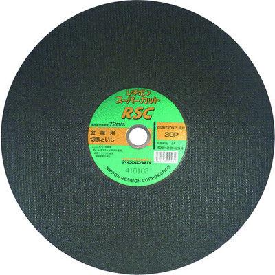 日本レヂボン レヂボン スーパーカットRSC 405×2.8×25.4 30P RSC4052830 1セット(10枚入) 296ー7260 (直送品)