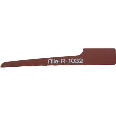 室本鉄工 ナイル ヒルソー用ノコ刃R1032 R1032 1袋(10枚) 276-8887 (直送品)