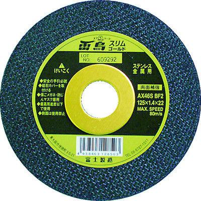 富士製砥 薄物切断砥石雷鳥スリムゴールド180X1.6X22 RSG180 1セット(5枚) 334-6757 (直送品)