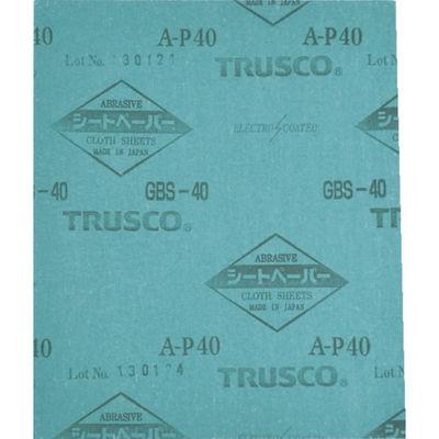トラスコ中山(TRUSCO) シートペーパー #180 5枚入 GBS-180-5P 1袋(5枚) 352-0072 (直送品)