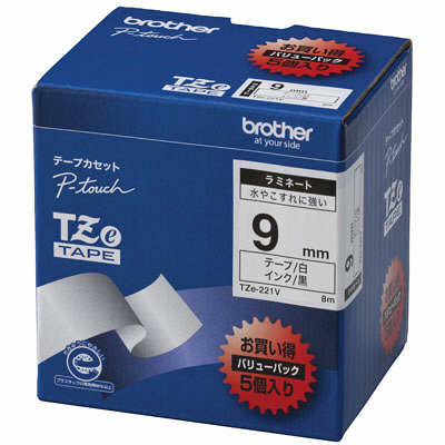 ブラザー ピータッチテープ ラミネート 9mm 白テープ(黒文字) 1パック(5個入) TZe-221V