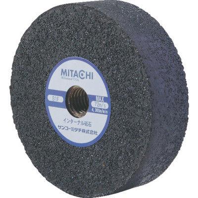 サンコーミタチ(MITACHI) ミタチ インターナル砥石 Φ38×19 ネジ付き 733819AMP 1セット(20個) 363-4710(直送品)