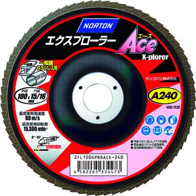 サンゴバン NORTON XPエースフラップディスク A240 2FL100XPRDACE240 1セット(10枚入) 364ー1708 (直送品)
