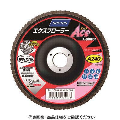 サンゴバン NORTON XPエースフラップディスク A60 2FL100XPRDACE60 1セット(10枚入) 364ー1741 (直送品)