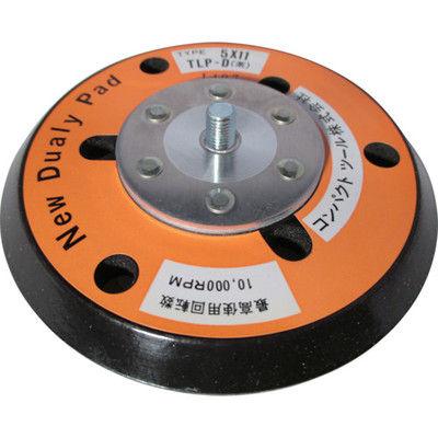コンパクト・ツール(COMPACT TOOL) コンパクトツール 穴ありレザーパット TLP-D 5X11 茶 28869DLA 366-3825 (直送品)