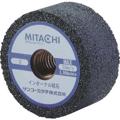 サンコーミタチ(MITACHI) ミタチ インターナル砥石 Φ65×19 ネジ付き 736519AMP 1セット(10個) 363-4752(直送品)