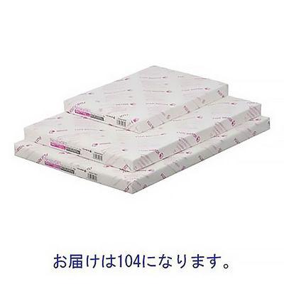 富士ゼロックス Ncolor 104 A3 104g/m2 GAAA1883