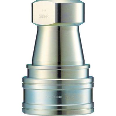 長堀工業 ナック クイックカップリング S・P型 鋼鉄製 オネジ取付用 CSP02S 1個 364-4006 (直送品)