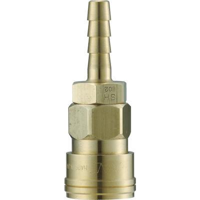 長堀工業 ナック クイックカップリング AL40型 真鍮製 ホース取付用 CAL44SH2 1個 364-3271 (直送品)