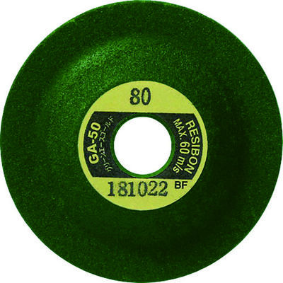 日本レヂボン レヂボン グリーンエースゴールドGA50 50×4×9.53 36 GA50436 1セット(25枚入) 359ー7822 (直送品)