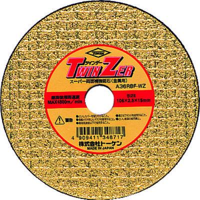 トーケン 切断砥石ツインザー 金属用 RA-100WZ 1セット(5枚) 170-2696 (直送品)
