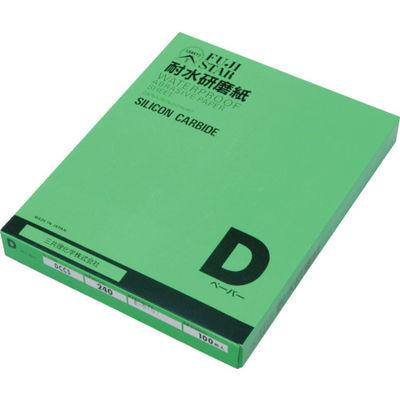 三共理化学 三共 D耐水ペーパー DCCS-120 1セット(100枚) 322-5356 (直送品)