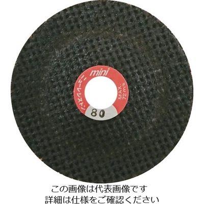 ニューレジストン(NRS) ミニサンドホイル 58×4×9.53 #80 MSW584-80 1セット(25枚) 364-5754 (直送品)