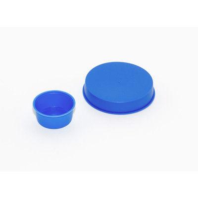 SDC田中(SDC) プロテクトパーツ「カラーキャップ」 (1袋(PK)=100個入) CC02200 1袋(100個) 253-9004 (直送品)