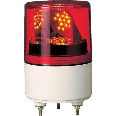 パトライト(PATLITE) パトライト RLE型 LED超小型回転灯 Φ82 RLE-100-R 1個 323-9551 (直送品)