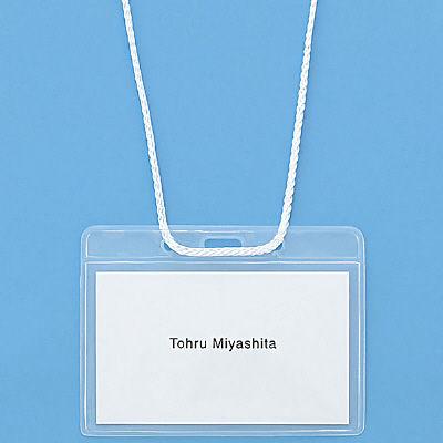 イベント用名札 名刺サイズ 白 50組 ハピラ