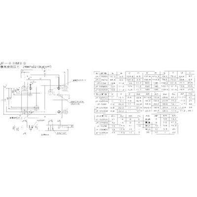 ダイキン工業(DAIKIN) サブプレート JF-03M 1枚 101-5711 (直送品)