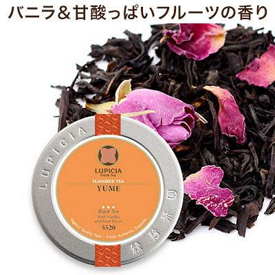 ルピシア 紅茶 ゆめ 1缶(50g)