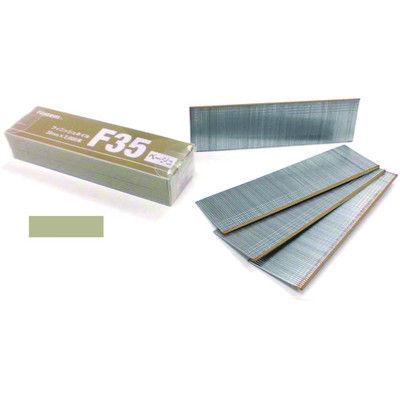立川ピン製作所 フィニッシュネイルベージュ (3000本入) F25BE 1箱(3000本) 252-9084 (直送品)