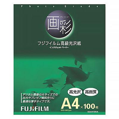富士フイルム 画彩 フジフイルム高級光沢紙 A4 G3A4100A 1袋(100枚入)