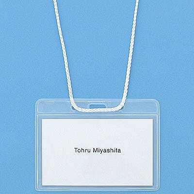 ハピラ イベント用名札 名刺サイズ(再生シート) 1セット(200組:50組×4袋)