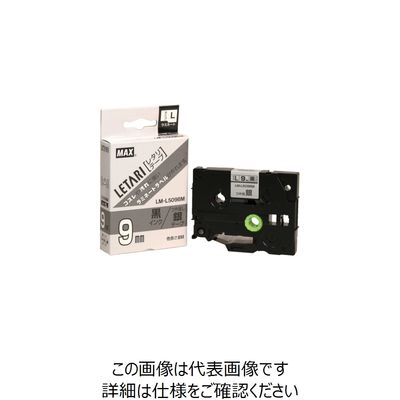 マックス(MAX) ラベルプリンタ ビーポップミニ 6mm幅テープ つや消し銀地黒字 LM-L506BM 1個 304-1999 (直送品)