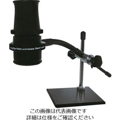 京葉光器 リーフ ロングアイポイント スタンド ルーペ 10x LON-10S 1個 331-6734 (直送品)