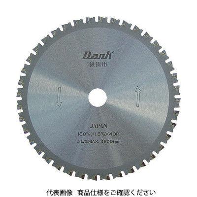 チップソージャパン チップソージャパン 鉄鋼用ダンク(160mm) TD160 1枚 337ー1379 (直送品)