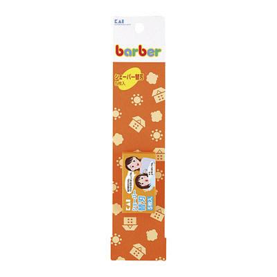シェーバー替刃 5枚入 KK0237 1セット(6袋(30枚)入) (取寄品)