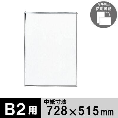 プラチナ万年筆 パネルライト エコ B2 ALB2-2600