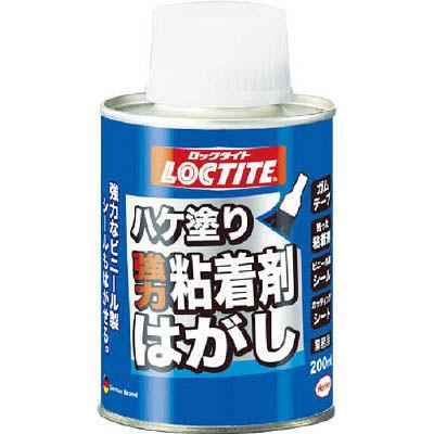 ヘンケルジャパン LOCTITE ハケ塗り粘着はがし 200ml DNH20H 1個 328ー1931 (直送品)