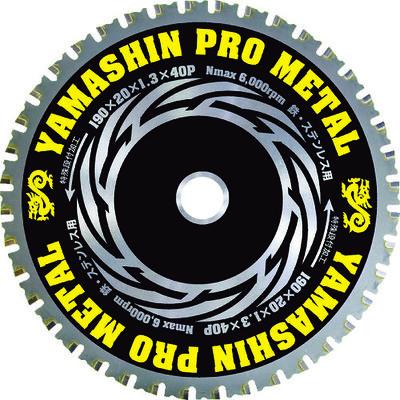 山真製鋸 YAMASIN チップソー(プロメタル) YSD165PM 1枚 333ー8371 (直送品)