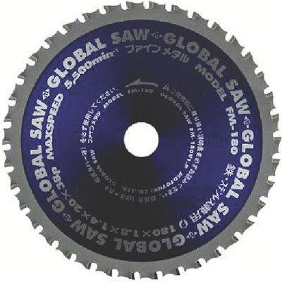 モトユキ モトユキ グローバルソーファインメタル 鉄ステン兼用 FM185 1枚 379ー2951 (直送品)