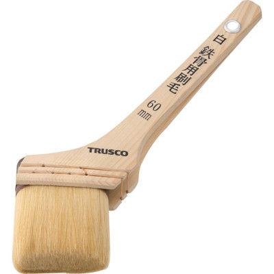 トラスコ中山(TRUSCO) TRUSCO 白鉄骨用刷毛 25号 TPB-123 1本 254-7767 (直送品)