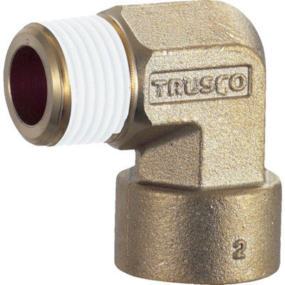 トラスコ中山(TRUSCO) TRUSCO ねじ込み継手 エルボ R1/2-RC1/2 TN-14L 1個 257-6660 (直送品)