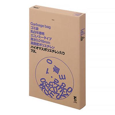 乳白半透明ゴミ袋高密度70L 箱100枚