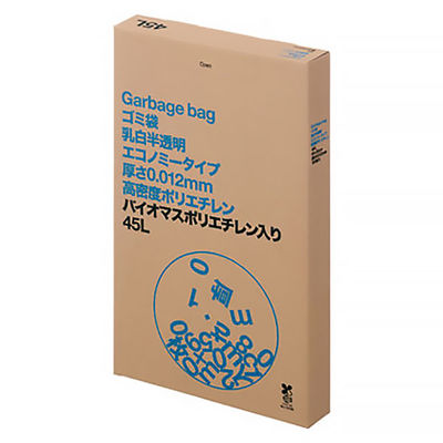 乳白半透明ゴミ袋高密度45L 8箱