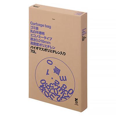 乳白半透明ゴミ袋高密度70L 5箱