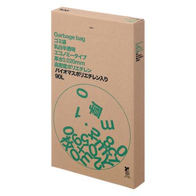 乳白半透明ゴミ袋高密度90L 5箱
