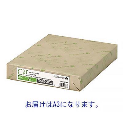 富士ゼロックス 再生紙モノクロ・カラー兼用コピーペーパー C2r A3 GAAA0393 1冊(500枚入)