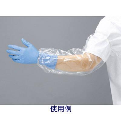 アームカバー 1ケース(400枚:20枚入×20箱) 長谷川綿行 (取寄品)
